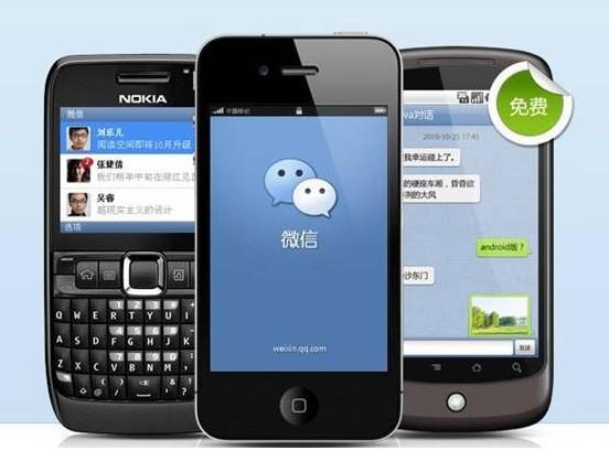 传微信游戏平台即将上线,微信货币化开始
