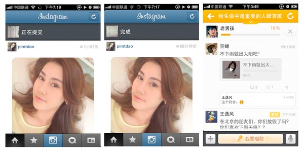 03b7_Instagram
