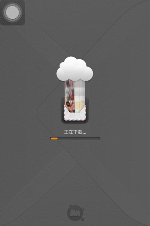 浅谈app加载页面设计