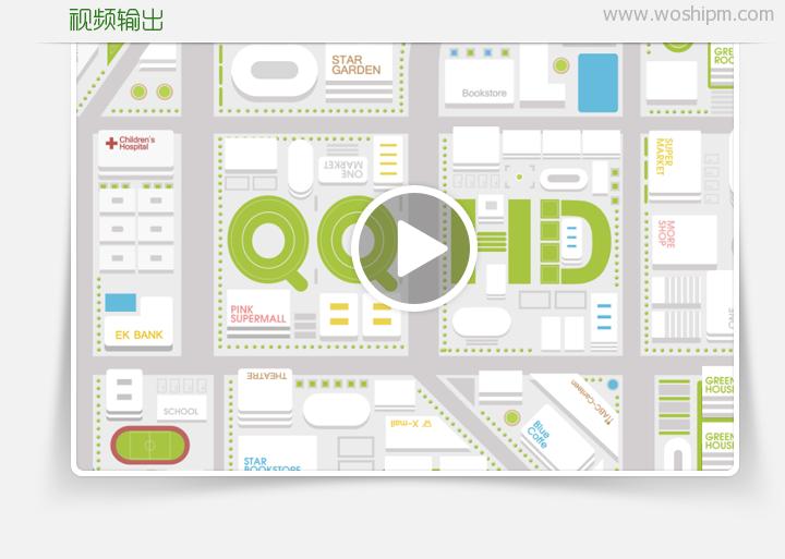 QQHD项目总结720_08