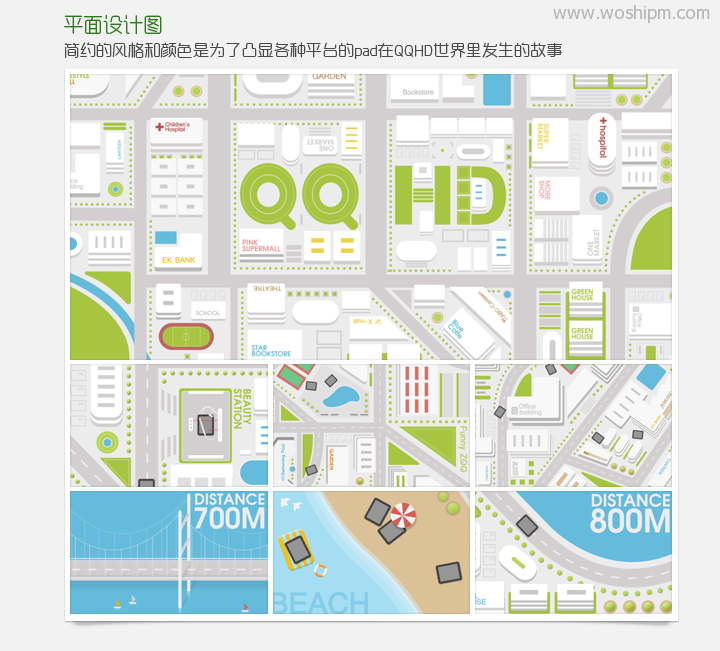 QQHD项目总结720_05