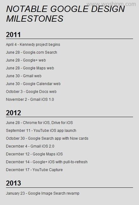 """佩奇的美丽革命:重新打造""""不现丑""""的谷歌"""