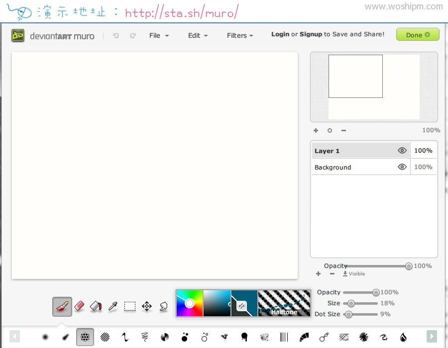 html5创意画板的设计教程