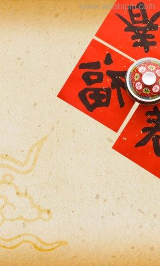 QQ提醒新版上线 这个春节有节奏