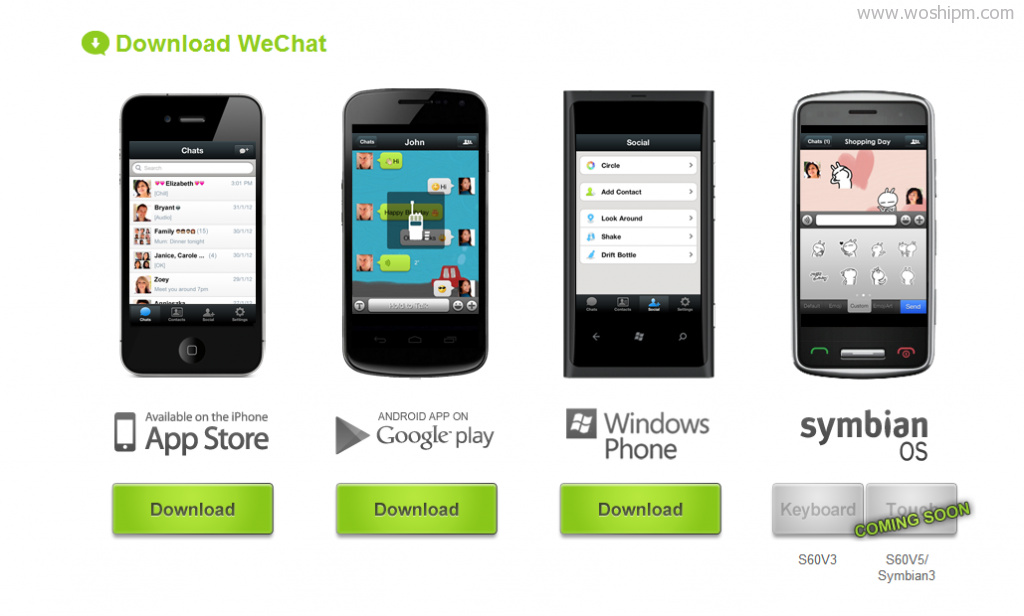 wechat-me-downloads