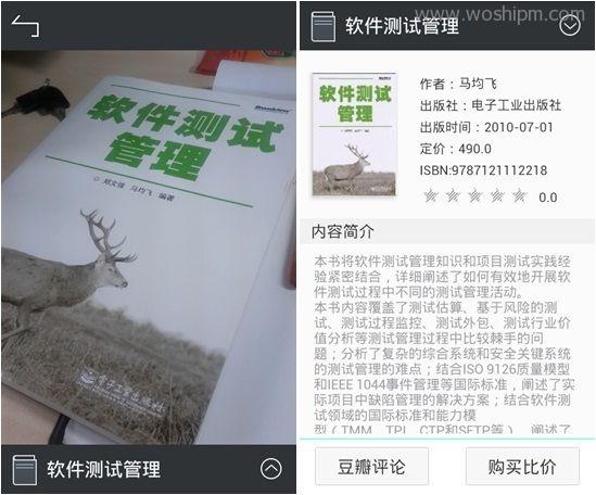 书籍封面检索示例