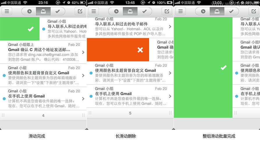 [图4]Mailbox右滑动