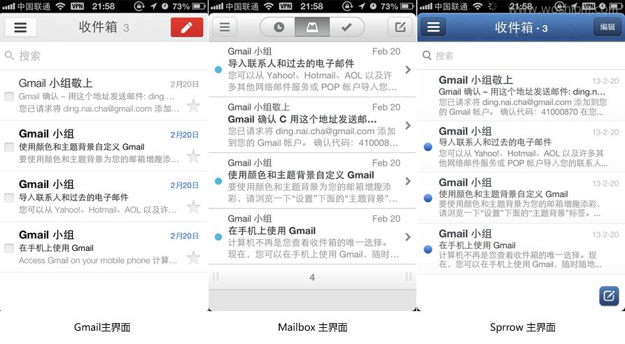 [图1]邮件主界面