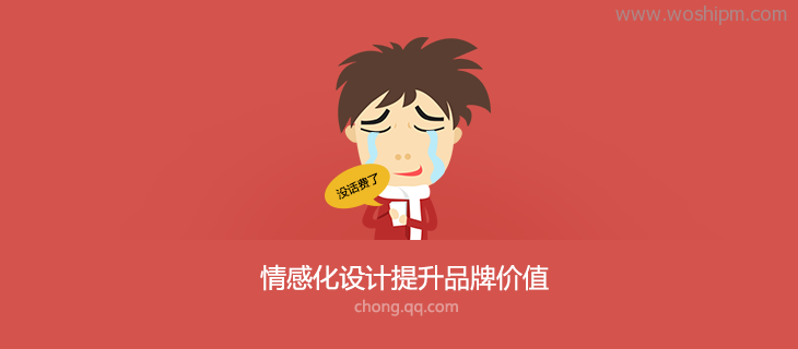 chong730x330