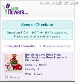 1800flowers-2
