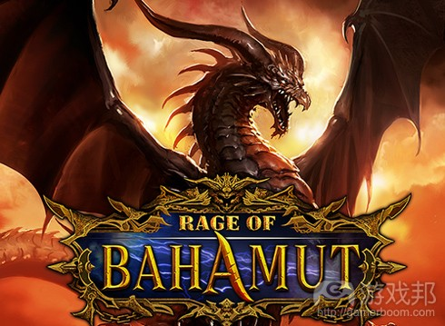 Rage of Bahamut(from misfitgamers)