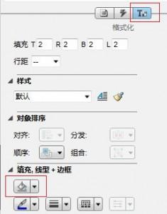 juxingzhuangshimianbantianchong2