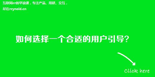 yonghuyingdao