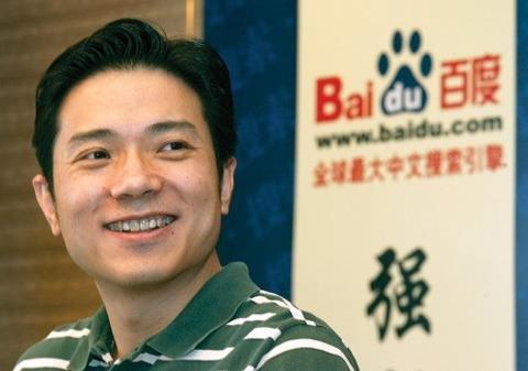 百度CEO李彦宏:不急于将移动服务更多货币化