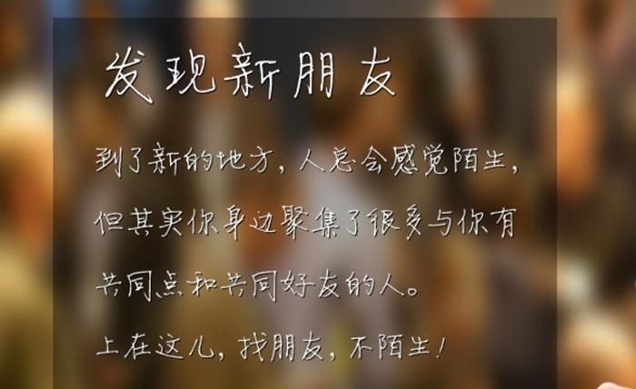 以天际网为例,看中国类LinkedIn网站的困局