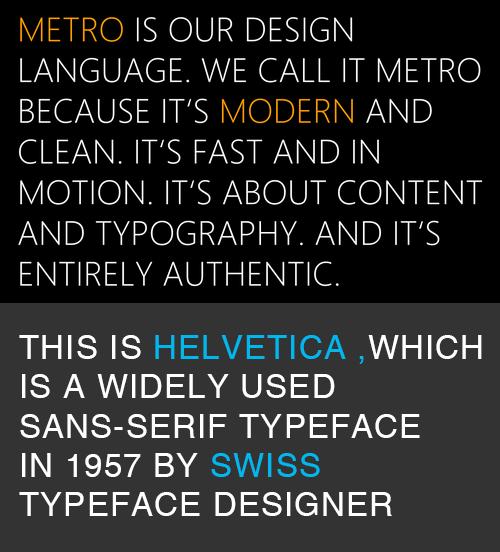 图1(Segoe与helvetica)