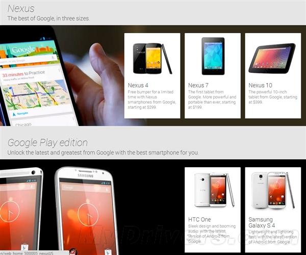 Google Play商店完全改版:更好看 更快了
