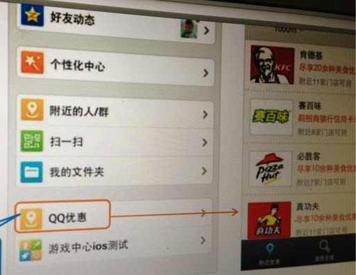 再战微信:下一版手机QQ将上线新功能