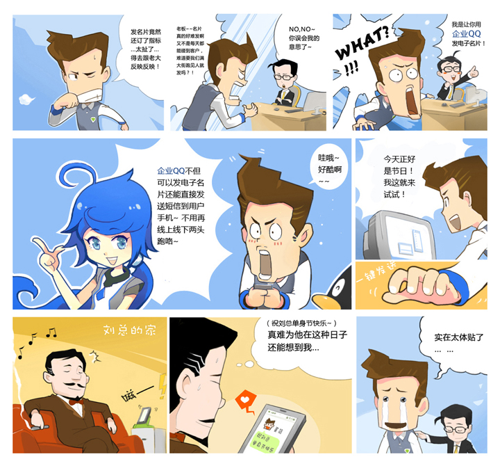 comic sample1