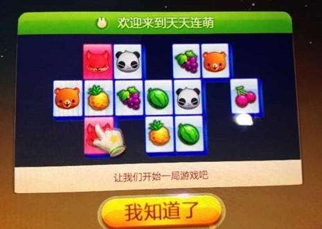 微信游戏低调内测 或随5.0版客户端发布