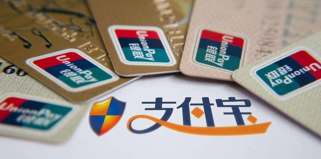 支付宝PK银联:是公关秀,也是竞争