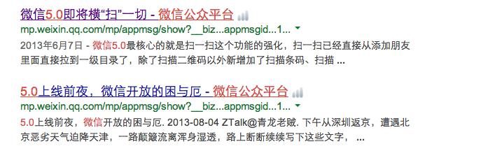 weixin-google