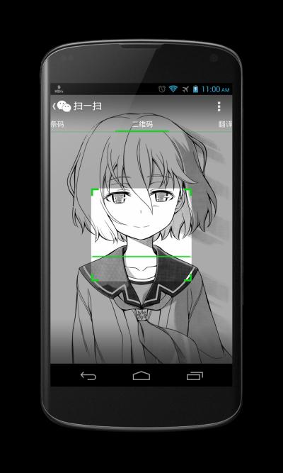 Camera_framed