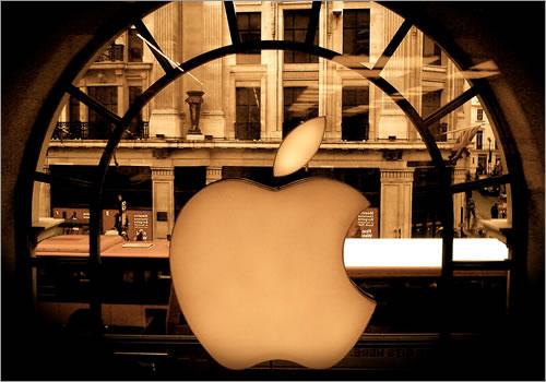 Apple Store, London