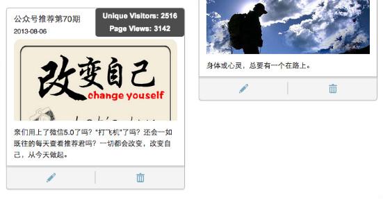weixin-english