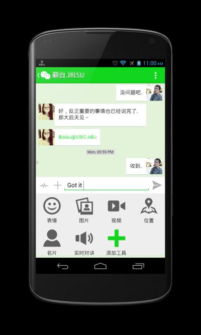 Conversation_framed m