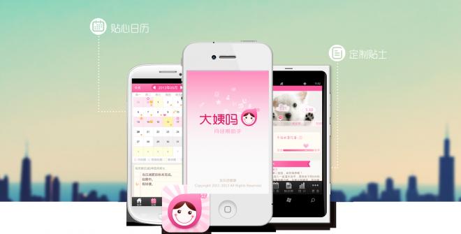 banner_download