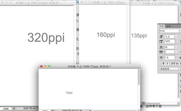 mobile-font3