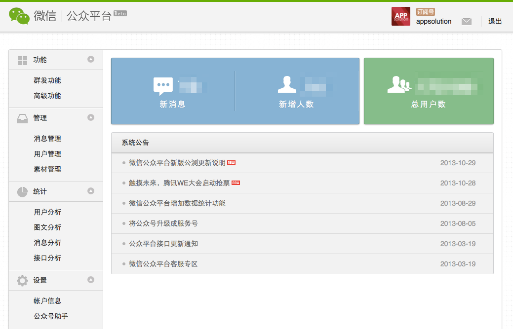 Screenshot_2013-10-29_17.59.03-4-3