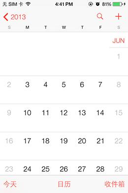 ios7日历