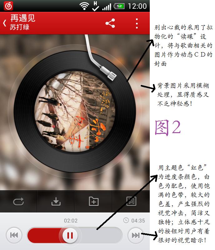 QQ图片20131030120529