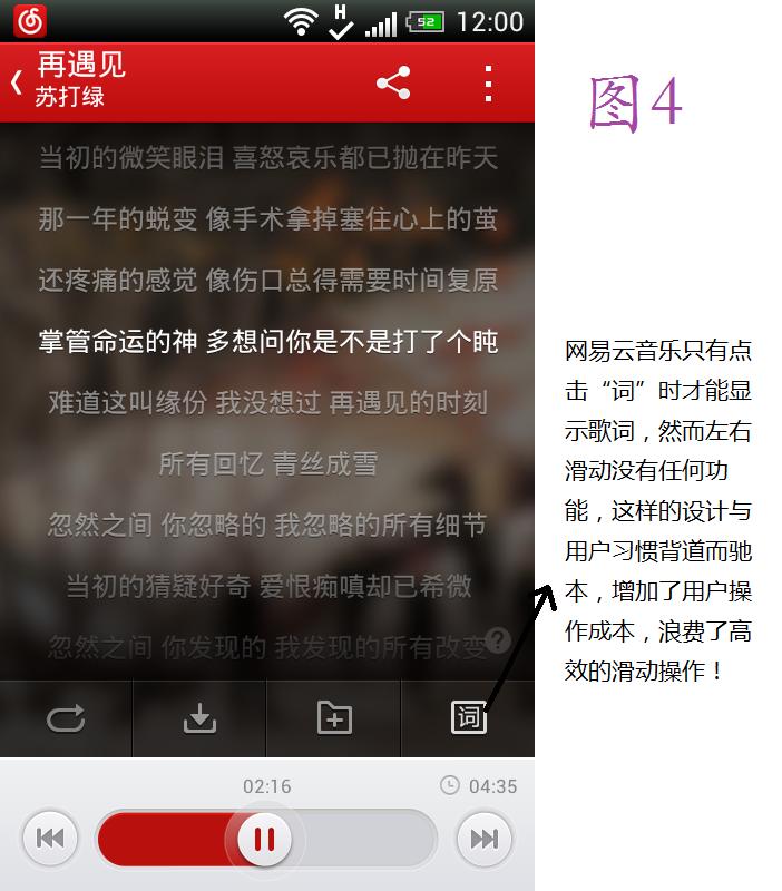 QQ图片20131030120533