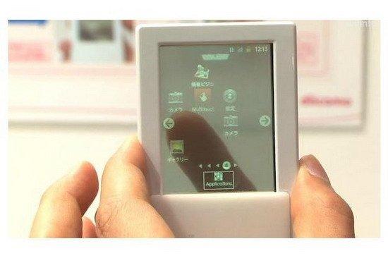 十大超酷的概念手机设计:量产比较困难