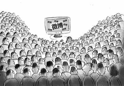 社交网站用户的十大心理怪习-烽言