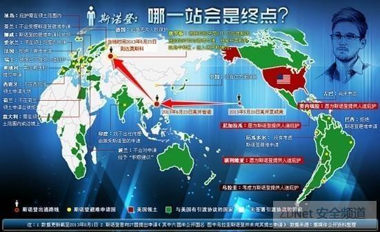 2013年国际十大互联网安全事件盘点