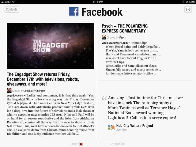 传FB将推出新闻阅读应用Paper 类似Flipboard
