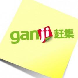 ganji