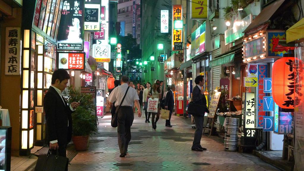 Salary Man Street
