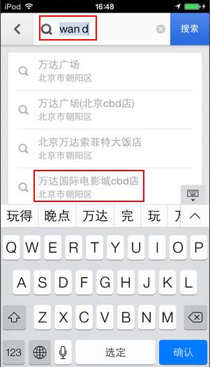 app2013121210