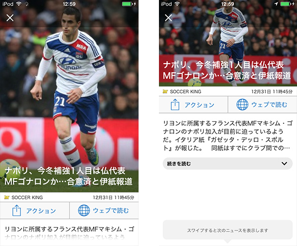 NewsHub:详情页面进入时图片成放大状态,随着用户向下滚动时图片逐渐变下;