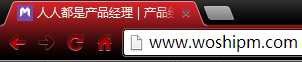 QQ截图20140212090015