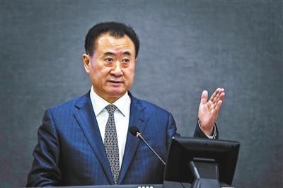 【早报】王健林:将与腾讯阿里中一家合作