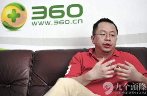 中国互联网 竞价排名 商业模式 侵犯隐私