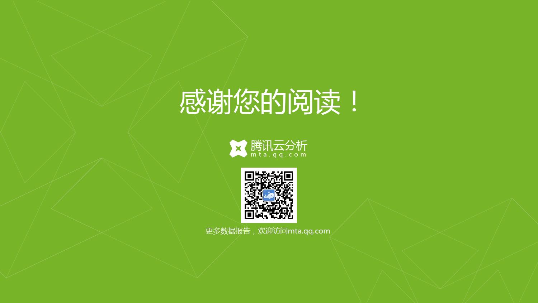 人民币玩家大揭密-12