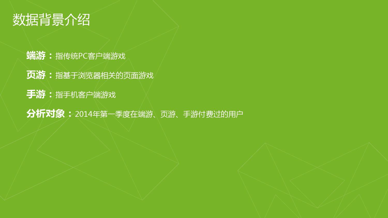 人民币玩家大揭密-02