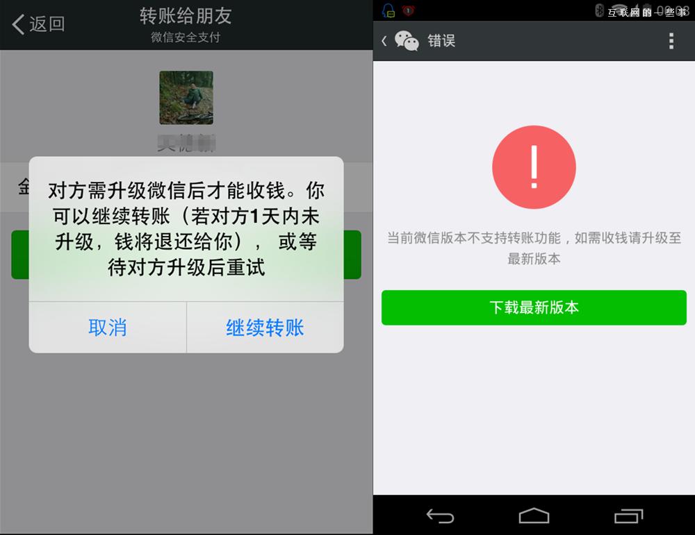 微信5.3.1加入撤回功能!会不会成为下个阅后即焚?,互联网的一些事